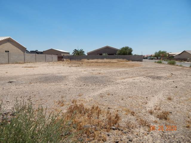 9191 W Reventon Drive, Arizona City, AZ 85123 (MLS #6099380) :: The Results Group