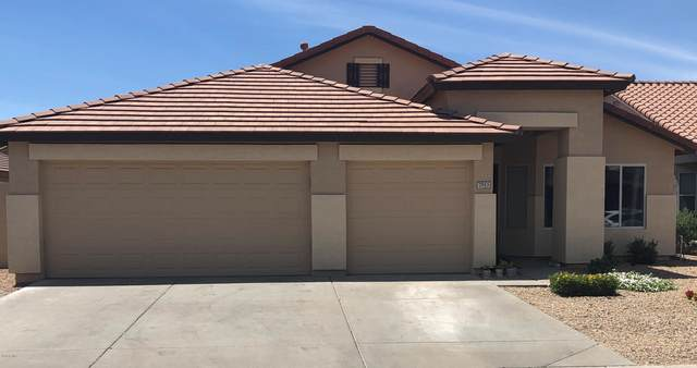 7913 W Deanna Drive, Peoria, AZ 85382 (MLS #6099433) :: Lux Home Group at  Keller Williams Realty Phoenix