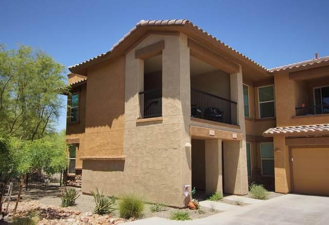 2425 W Bronco Butte Trail #2005, Phoenix, AZ 85085 (MLS #6099454) :: REMAX Professionals