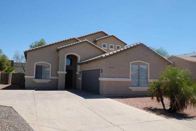 15603 W Ocotillo Lane, Surprise, AZ 85374 (MLS #6099527) :: CANAM Realty Group
