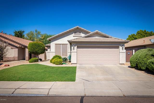 20412 N 82ND Lane, Peoria, AZ 85382 (MLS #6099605) :: Dave Fernandez Team | HomeSmart