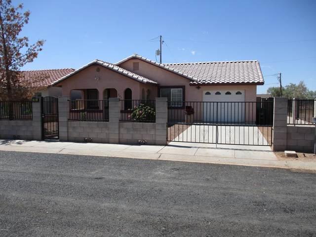 741 W Ocotillo Street, Casa Grande, AZ 85122 (MLS #6100023) :: REMAX Professionals