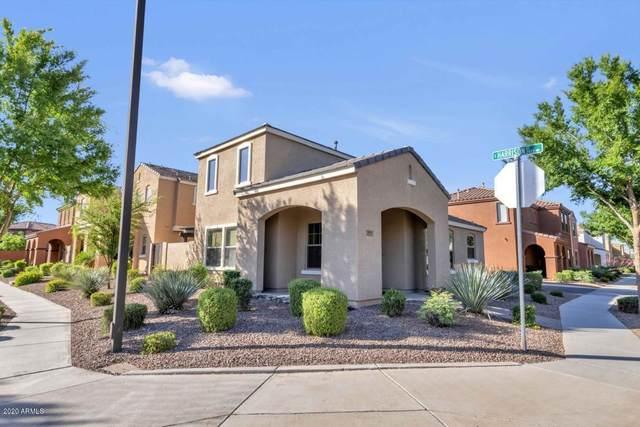 1865 S Tucana Lane, Gilbert, AZ 85295 (MLS #6100038) :: Conway Real Estate