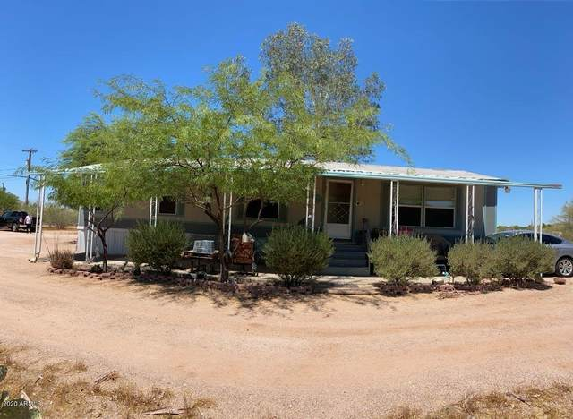 2626 W Foothill Street, Apache Junction, AZ 85120 (MLS #6100341) :: Arizona Home Group