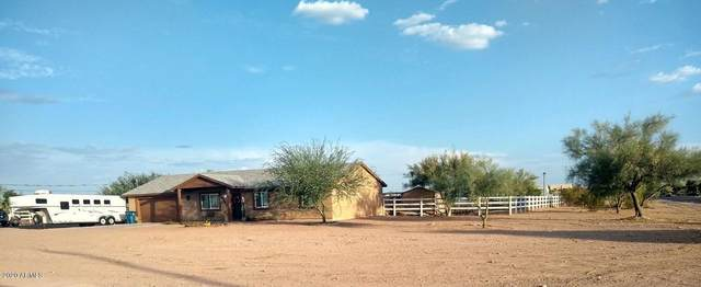 3165 W Foothill Street, Apache Junction, AZ 85120 (MLS #6100359) :: Arizona Home Group