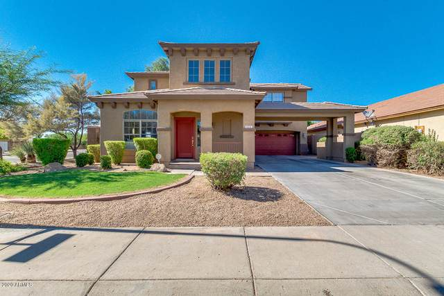 8318 W Gross Avenue, Tolleson, AZ 85353 (MLS #6100657) :: My Home Group