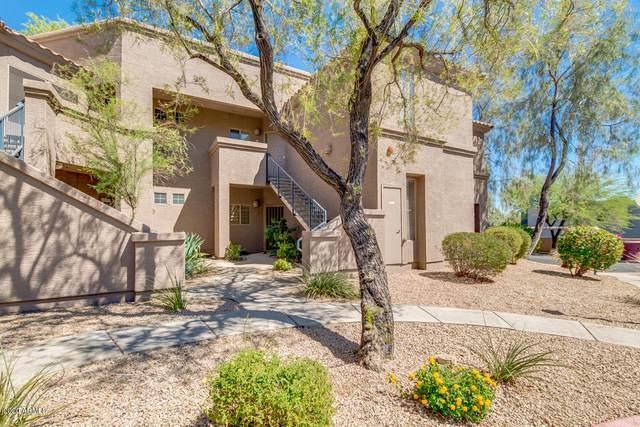 11680 E Sahuaro Drive #1026, Scottsdale, AZ 85259 (MLS #6100931) :: Devor Real Estate Associates
