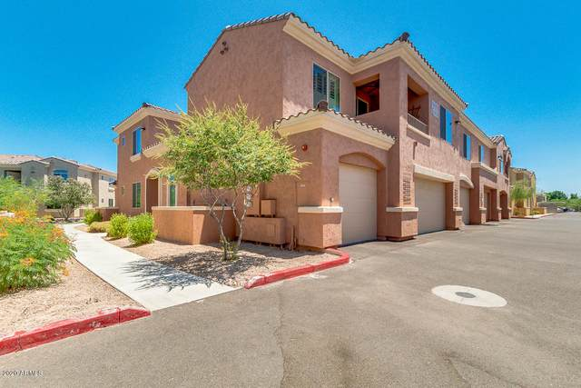 900 S Canal Drive #220, Chandler, AZ 85225 (MLS #6101439) :: Midland Real Estate Alliance
