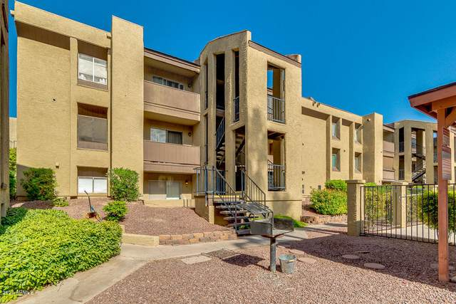 461 W Holmes Avenue #116, Mesa, AZ 85210 (MLS #6102167) :: Arizona Home Group