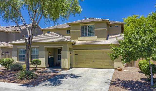 17616 W Marshall Lane, Surprise, AZ 85388 (MLS #6102247) :: Arizona Home Group