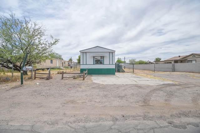 5905 N Cambric Lane, Casa Grande, AZ 85122 (MLS #6102784) :: Yost Realty Group at RE/MAX Casa Grande