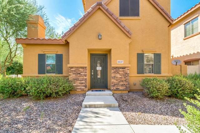 14137 W Country Gables Drive, Surprise, AZ 85379 (MLS #6103245) :: Service First Realty