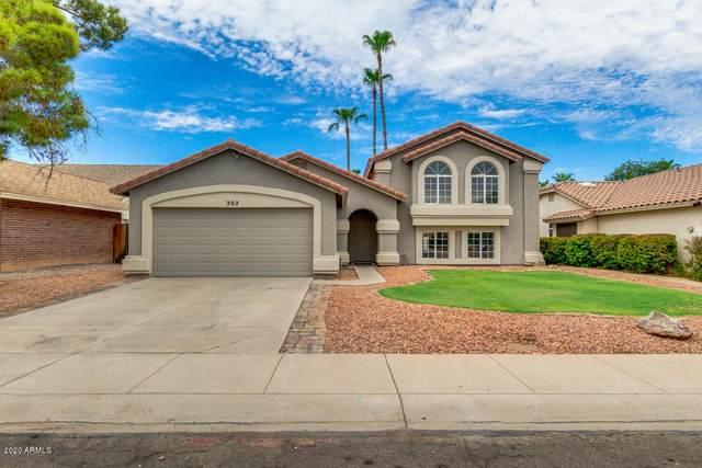 302 N Westport Drive, Gilbert, AZ 85234 (MLS #6105806) :: Lux Home Group at  Keller Williams Realty Phoenix