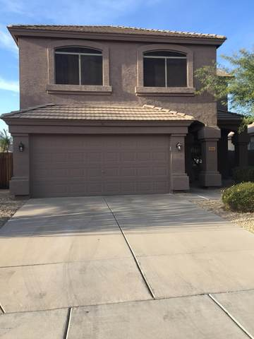 4216 E Tether Trail, Phoenix, AZ 85050 (MLS #6106806) :: Arizona Home Group