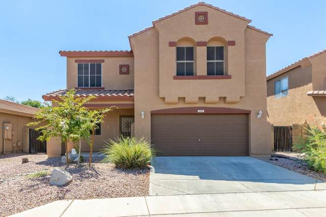 1414 S 118TH Drive, Avondale, AZ 85323 (MLS #6107663) :: Openshaw Real Estate Group in partnership with The Jesse Herfel Real Estate Group