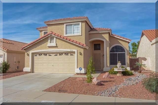 7716 W Julie Drive, Glendale, AZ 85308 (MLS #6107926) :: Klaus Team Real Estate Solutions