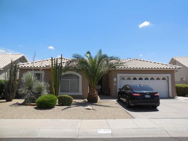 321 W Ensueno Street, Gilbert, AZ 85233 (MLS #6108752) :: Klaus Team Real Estate Solutions