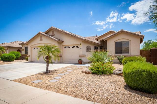 16951 W Halifax Court, Surprise, AZ 85374 (MLS #6109377) :: Arizona Home Group