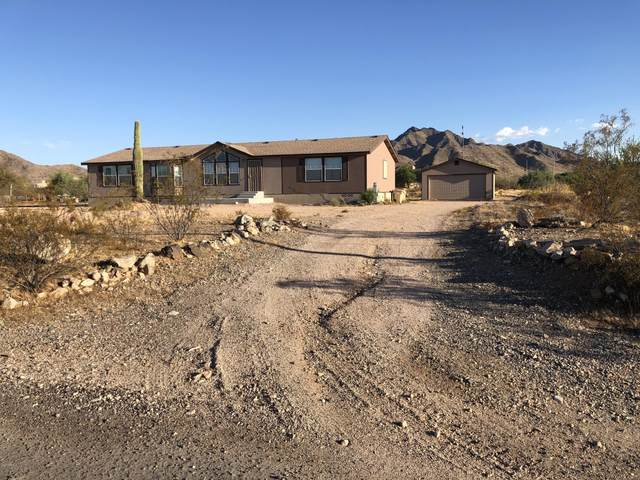 13139 W South Mountain Road, Goodyear, AZ 85338 (MLS #6109761) :: Klaus Team Real Estate Solutions