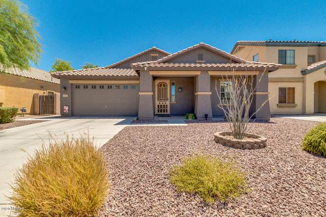 37313 W Merced Street, Maricopa, AZ 85138 (MLS #6109890) :: Keller Williams Realty Phoenix