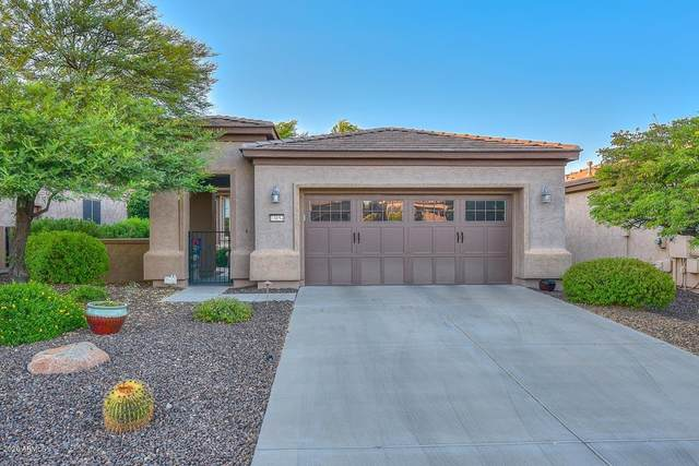 13054 W Mayberry Trail, Peoria, AZ 85383 (MLS #6110870) :: Long Realty West Valley