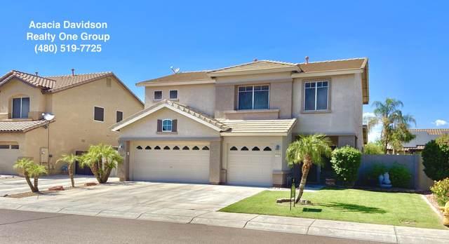 7726 W Louise Drive, Peoria, AZ 85383 (MLS #6111024) :: Arizona Home Group