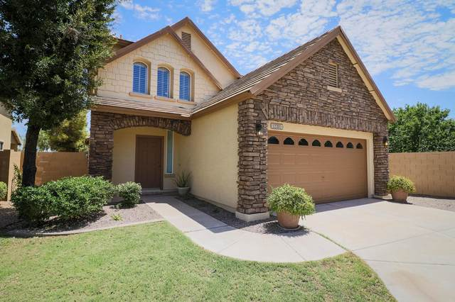 12301 N 147TH Drive, Surprise, AZ 85379 (MLS #6111298) :: Klaus Team Real Estate Solutions