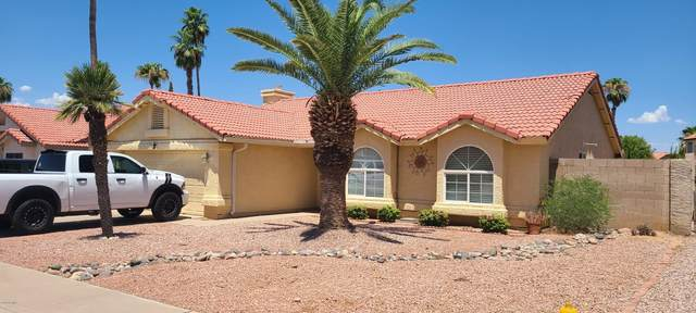 11312 W Willow Lane, Avondale, AZ 85392 (MLS #6111811) :: Long Realty West Valley