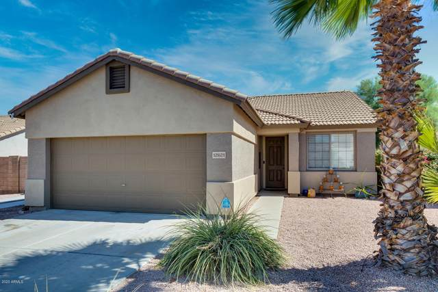 12621 W Cheery Lynn Road, Avondale, AZ 85392 (MLS #6112128) :: Long Realty West Valley