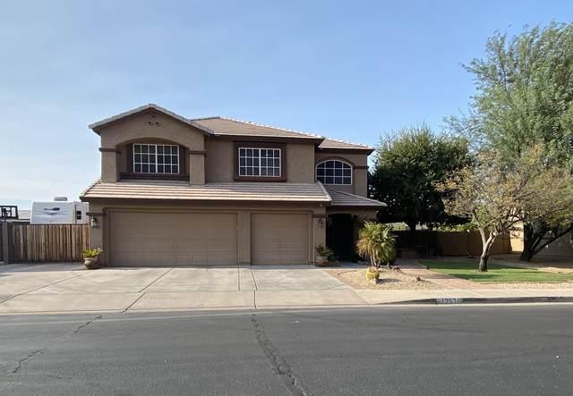 12510 W Sunnyside Drive, El Mirage, AZ 85335 (MLS #6112380) :: Devor Real Estate Associates