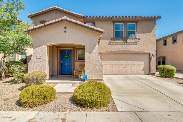18546 W Udall Drive, Surprise, AZ 85374 (MLS #6112488) :: Arizona Home Group
