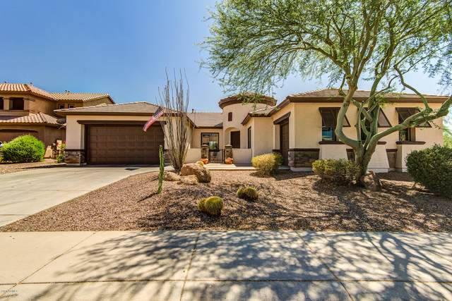 2223 W Morse Court, Anthem, AZ 85086 (MLS #6112658) :: Riddle Realty Group - Keller Williams Arizona Realty