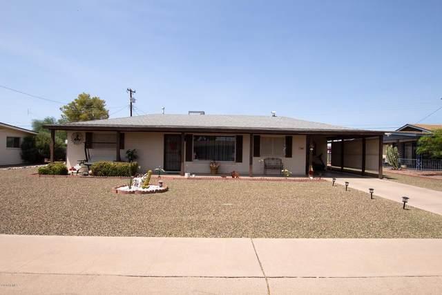 5462 E Albany Street, Mesa, AZ 85205 (MLS #6112785) :: Arizona Home Group