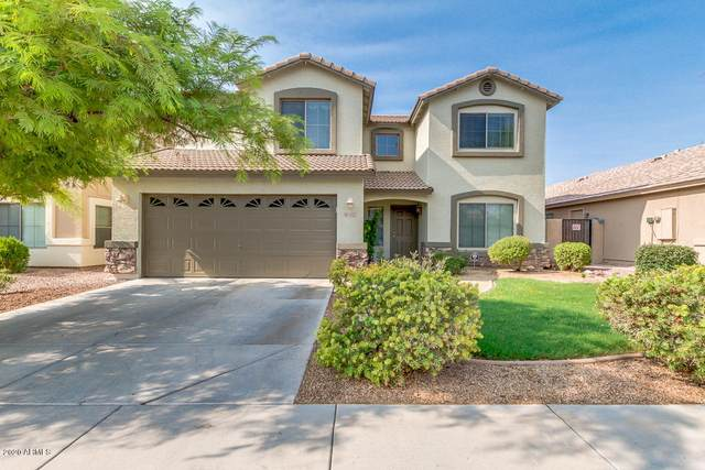 11227 W Del Rio Lane, Avondale, AZ 85323 (MLS #6113380) :: Klaus Team Real Estate Solutions