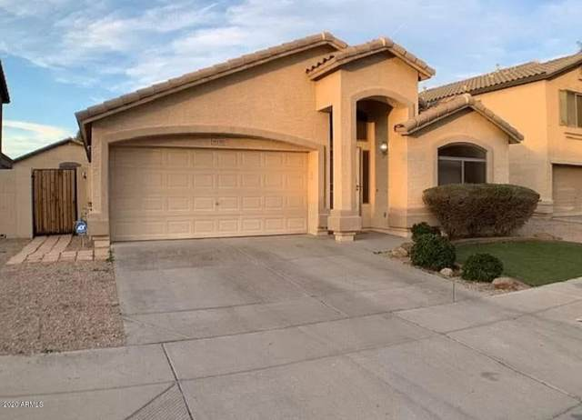 16570 W Fillmore Street, Goodyear, AZ 85338 (MLS #6113842) :: Openshaw Real Estate Group in partnership with The Jesse Herfel Real Estate Group