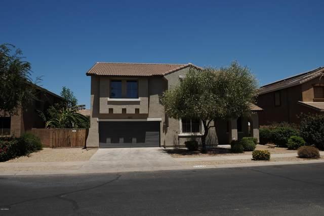 15644 W Cameron Drive, Surprise, AZ 85379 (MLS #6114061) :: Klaus Team Real Estate Solutions