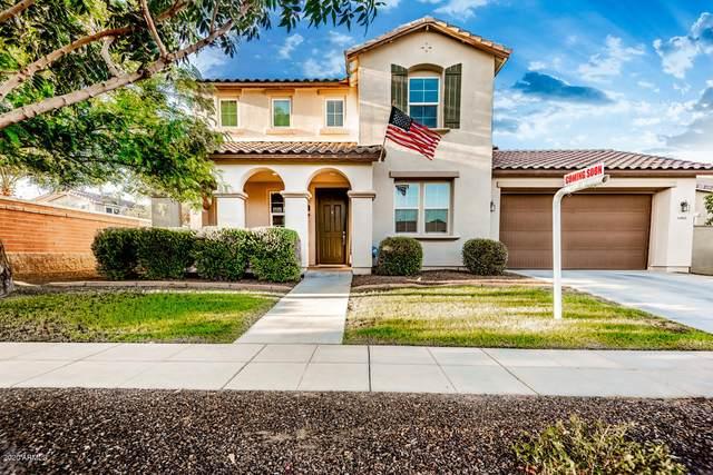 14860 W Alexandria Way, Surprise, AZ 85379 (MLS #6114479) :: Klaus Team Real Estate Solutions