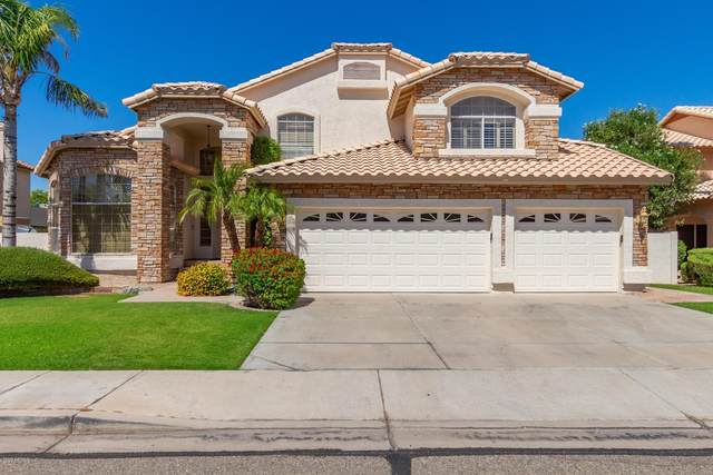 7879 W Kerry Lane, Glendale, AZ 85308 (MLS #6114501) :: The Property Partners at eXp Realty