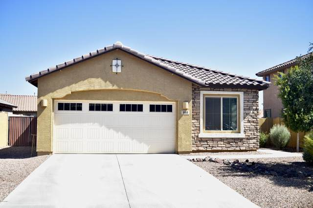 888 E Aberdeen Drive, Gilbert, AZ 85298 (MLS #6114925) :: The Property Partners at eXp Realty