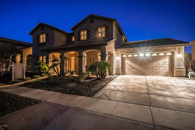 14326 W Cholla Street, Surprise, AZ 85379 (MLS #6114931) :: Long Realty West Valley