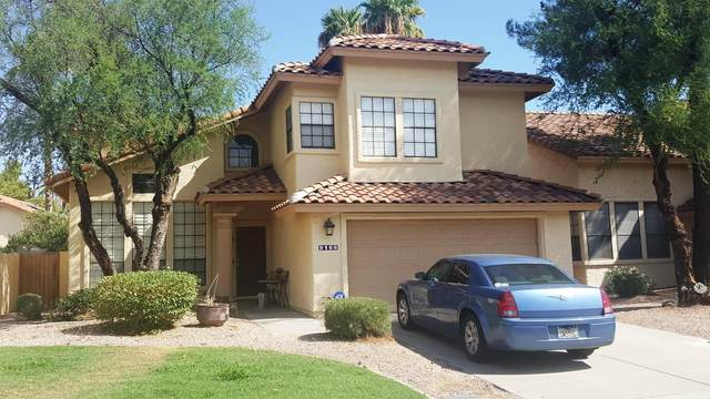 9166 E Laurel Lane, Scottsdale, AZ 85260 (#6115038) :: Long Realty Company