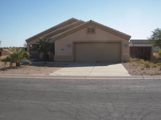 14951 S Patagonia Road, Arizona City, AZ 85123 (MLS #6115528) :: CANAM Realty Group