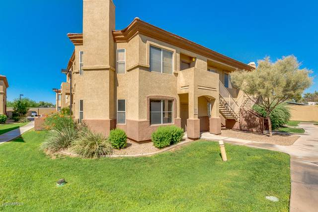 2134 E Broadway Road #1045, Tempe, AZ 85282 (MLS #6116048) :: Long Realty West Valley