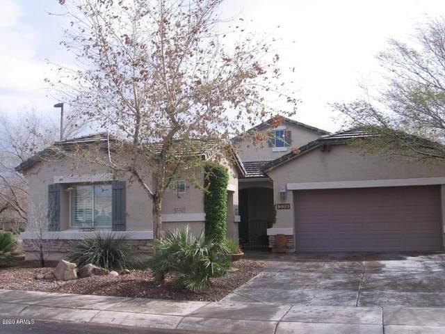 339 S Melba Street, Gilbert, AZ 85233 (MLS #6116638) :: Kevin Houston Group