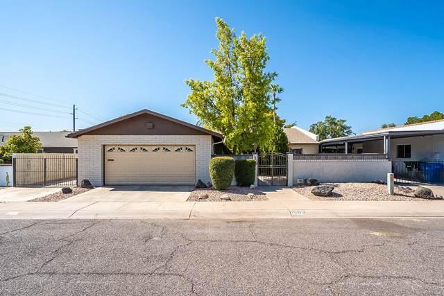 1509 W Palmaire Avenue, Phoenix, AZ 85021 (MLS #6116789) :: The W Group