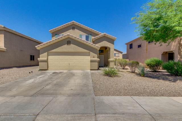 12370 W Turney Avenue, Avondale, AZ 85392 (MLS #6117221) :: Lifestyle Partners Team