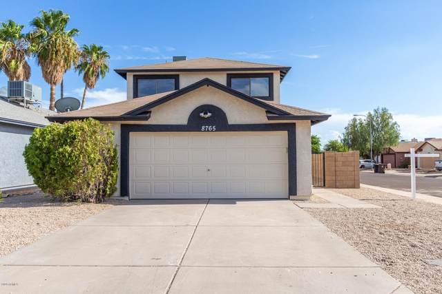 8765 W Fullam Street, Peoria, AZ 85382 (MLS #6117514) :: Kepple Real Estate Group
