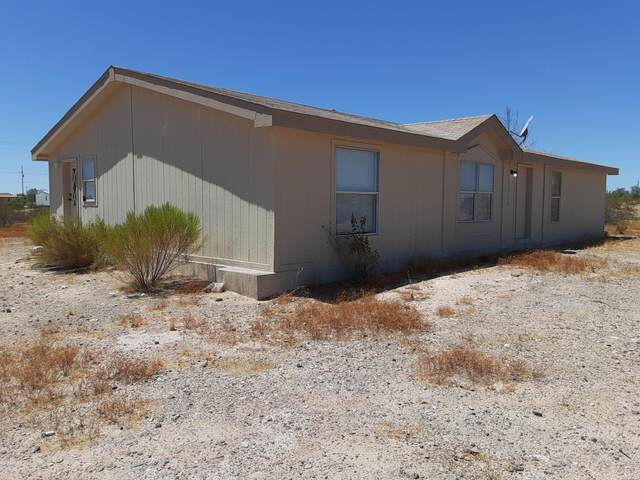 33397 W Buckeye Road, Tonopah, AZ 85354 (MLS #6119109) :: Conway Real Estate