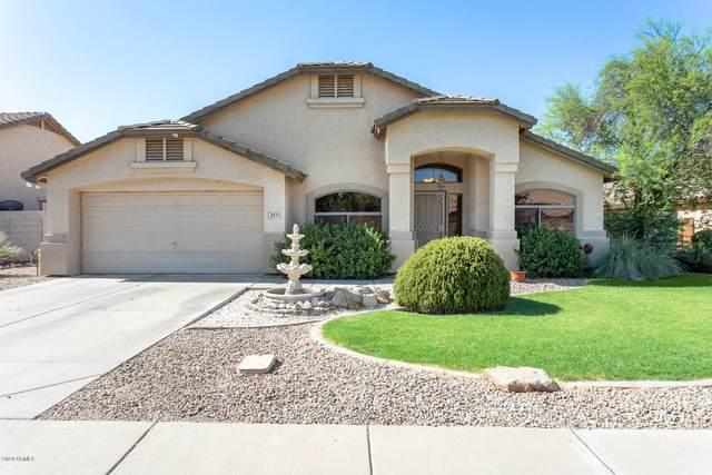 3971 E Bautista Road, Gilbert, AZ 85297 (MLS #6119503) :: Selling AZ Homes Team