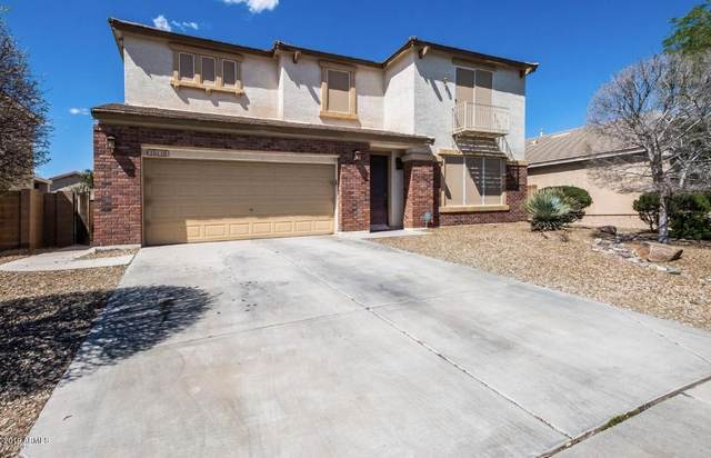 15110 W Desert Mirage Drive, Surprise, AZ 85379 (MLS #6119991) :: Conway Real Estate